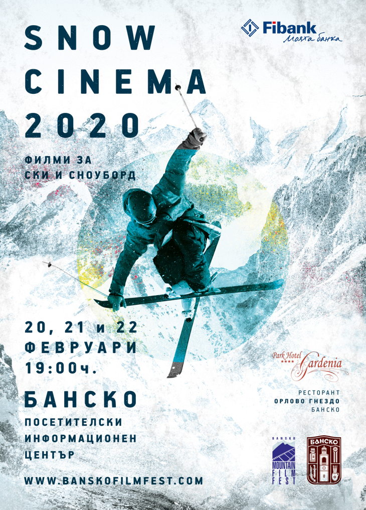 SNOW CINEMA BANSKO 2020